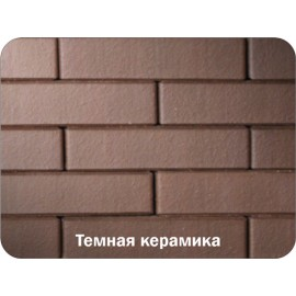АСТОВ ПТ 12080